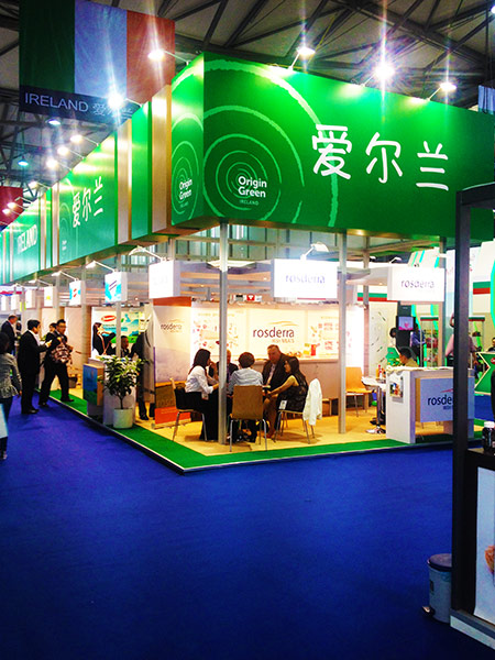SIAL Exhibition - Shanghai -  China